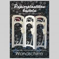 Wandschirm